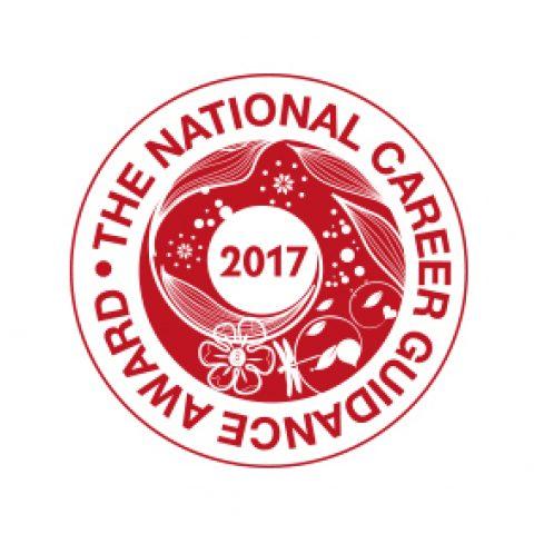 Národní cena kariérního poradenství 2017
